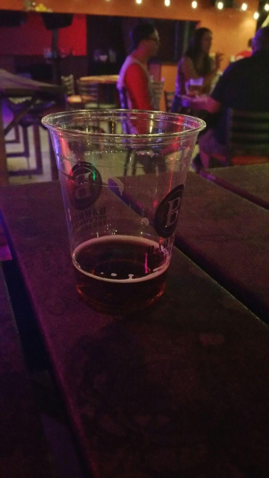 Joe's full beer 1